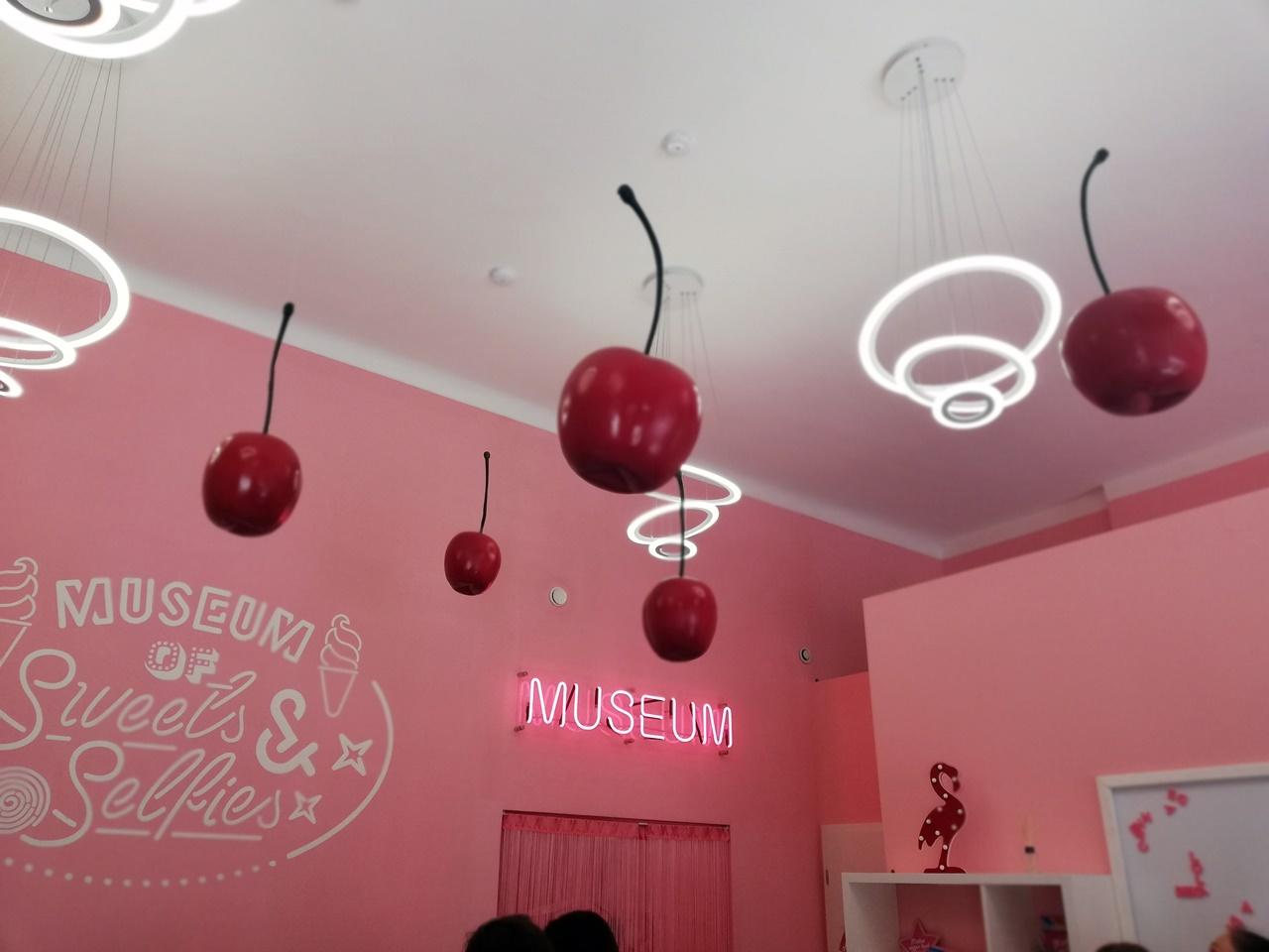 Szelfi Múzeum
